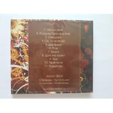 CD - Babkiny vnuki - 2
