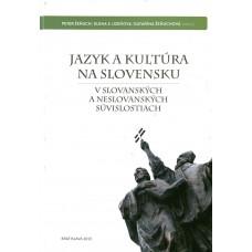 Jazyk a kultúra na Slovensku